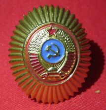 Military Russian USSR Police General service cap cockade coat of arms Original