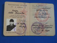 1996 woman Soviet russian Identification Officer Military ID DOCUMENT army USSR
