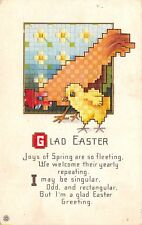 Easter~Chick & Rooster~Square Art Deco Checker Boxes~Stecher Series 500 D~1920