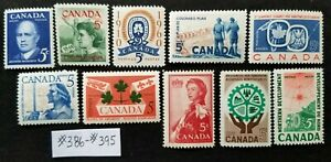 Canada LOT of 10 STAMPS 386 to 395 VF MNH OG *PO Fresh*