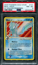 Mew - Gold Star - EX Dragon Frontiers - 101/101 - PSA 8