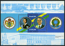 Brazil 1904 S/S, MNH. Visit of King Carl XVI Gustaf of Sweden, 1984