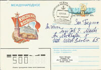 Maritime Mail Cover Posted On Board MS Kyrgyzstan - USSR 27 Jan 1984 U758