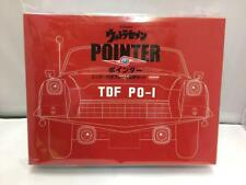 Ultraman Pointer Collection Set Miniature Car and Stamps Kyosho rare Collection