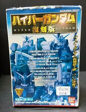GUNDAM-Hyper Gundam HP Remake Figure  Bandai Pre-owned GUN004     Free Shipping