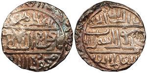 Islamic Sultanates Sultans of Bengal Rukn al-Din Barbak Shah AH863-879 (1459-147