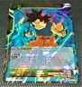 Abrupt Breakthrough Son Goku BT4-076 Rare Dragon Ball Super TCG Near Mint