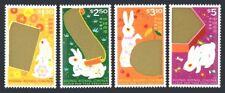 Hong Kong 1999, Lunar Year of Rabbit * Stamp set MNH