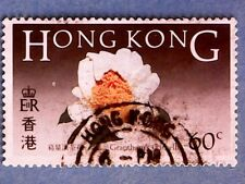 Hong Kong. QE2 1985 60c Native Flowers. SG499. P13½. Used.