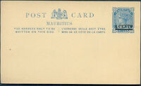 BRITISH MAURITIUS Old Unused Postal Stationery VF II