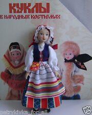 Porcelain doll handmade in national costume - Finnish women's costume  № 75