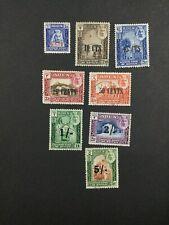 MOMEN: ADEN SG #20-27 1951 USED £120 LOT #5003