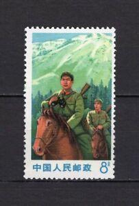 #489 - Cina - Anniversario Armata Rossa, 1970 - Nuovo (** MNH)