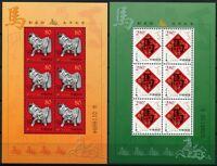 China PRC 2002-1 New Year or the Horse Pferd Neujahr 3308-09 Kleinbogen ** MNH