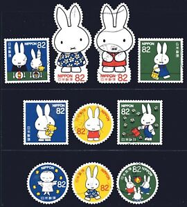 Japan 2016 82y Miffy set of 10 Fine Used