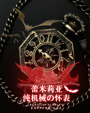 Anime TouHou Project Remilia Scarlet Pocket Watch Mechanical Watch Holiday Gift