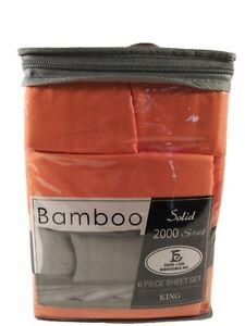 Bamboo Solid King 2000 Series Sheet Set