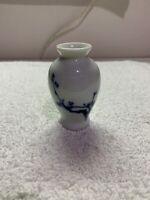 Vintage Chinese Miniature Porcelain Vase