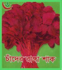riempiti Mix Dianthus Barbatus confezione 1 Semi Fiore-Sweet William