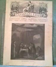 1907 Kacziány Ödön VASARNAPI UJSAG magazine Hungary Arany János Hunyadi Jozsef