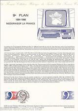 DOCUMENT PHILATÉLIQUE - YT 2346 - 1er JOUR 1984