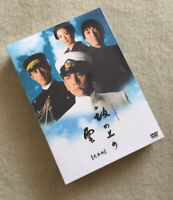 Japanese Drama Clouds Over the Hill Season 1-3 Completed English Subs 15DVD