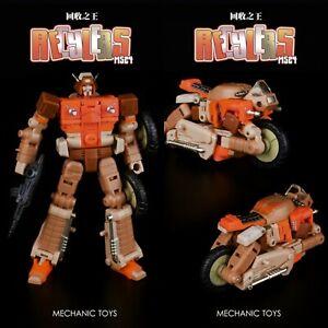 MechFans Toys MFT Mechanic Toys MS-24 Recylers GARBAGE MAN IN STOCK 12CM