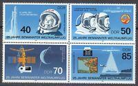Germany DDR 1986 MNH Mi 3005-3008 Sc 2528-2531 Manned Space Flight  Gagarin **