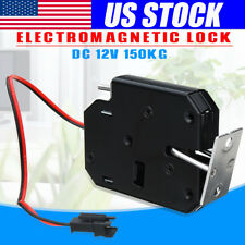 USA 150KG/330lb Electric Magnetic Lock Door Access Control DC 12V Cabinet Drawer