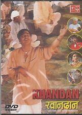 Khandan - Sunil dutt , Nutan  [Dvd] 1st Edition Released