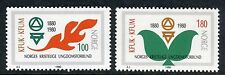 NORWAY 1980 CHRISTIAN YOUTH ASSN.CENT/EMBLEMS/DOVES/RELIGION/ORGANIZATION MNH