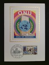 FRANCE MK 1970 ONU UN UNO MAXIMUMKARTE CARTE MAXIMUM CARD MC CM c8563