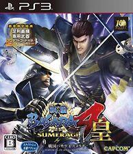 Sengoku Basara 4 Sumeragi - Standard Edition [PS3]