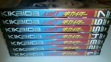 Kikaida volume 1-7 Collector's Edition