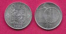 CZECHOSLOVAKIA 50 HALERU 1991 UNC CSFR ABOVE QUARTERED SHIELD LINDEN LEAVES