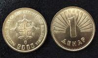 MACEDONIA 1 DINAR 2000 CHRISTIAN CROSS COIN UNC