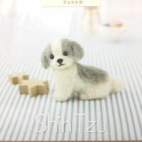 Hamanaka - Japanese Craft Wool Needle Felting Kit - Dog Laid Shih Tzu / Xi Shi