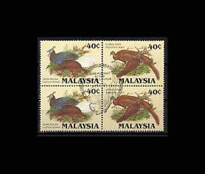 Malaysia, Sc #323a, First Day Cancel, MNH, 1986, Birds, EDD-B