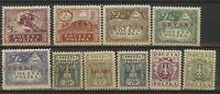 Set Poland LEVANT 1919, mint, 1558