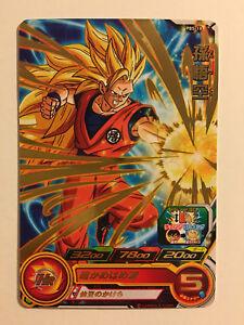 Super Dragon Ball Heroes Promo PBS-18 Gold