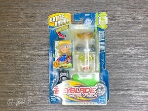 Beyblade Metal Fusion: BB-60 Earth Virgo GB145BS HASBRO 2010 (Authentic)