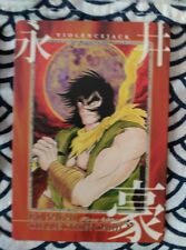 go nagai COLLECTION HEROES  carddass masters amada cards TRADING DEVILMAN