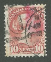 CANADA #45 USED SMALL QUEEN