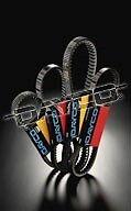 DAYCO CVT Scooter belt FOR Yamaha Vino 125(XC125)6/06-9/10 124cc 2V Carb E360E