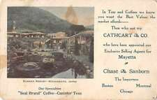 Miyanoshita Japan Summer Resort Chase and Sanborn Ad Antique Postcard J56881