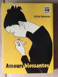 Kiriko NANANAN : AMOURS BLESSANTES. Editions CASTERMAN Coll SAKKA. VF. EO 2008