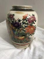 """Vintage Japanese Vase KUTANI SATSUMA STYLE Hand Painted 10""""Vase"""