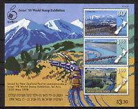 Neuseeland New Zealand Block 77 postfrisch MNH Israel Motiv Eisenbahn 1997