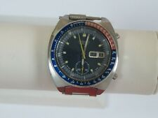 VINTAGE SEIKO AUTOMATIC DAY DATE STAINLESS STEEL MEN'S WATCH