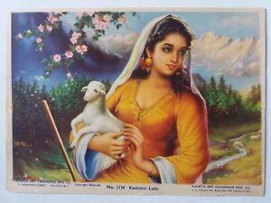 INDIAN VINTAGE HINDU GIRL LITHO PRINT- KASHMIR LADY /SIZE-9.5X7 INCH /1960